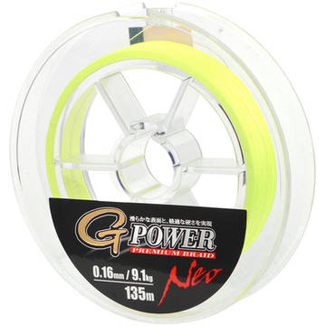 Fir pentru rapitori GAMAKATSU FIR TEXTIL G-POWER PREMIUM YELLOW 018MM/11,4KG/135M
