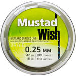 FIR MUSTAD WISH BRAID 010MM/10,5KG/110M